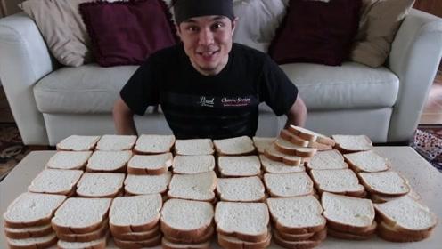 奇葩小哥挑战100片面包,用时不到40分钟,网友:看的我胃疼