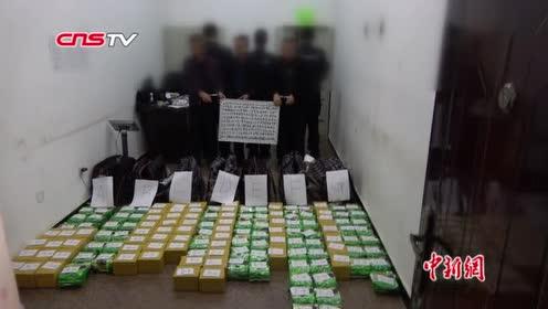 云南破获特大运输毒品案近200公斤毒品塞满轿车