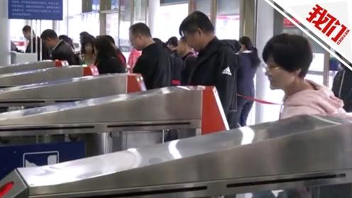 """长三角铁路第二批电子客票正式启用 48个车站可""""刷证""""上车"""