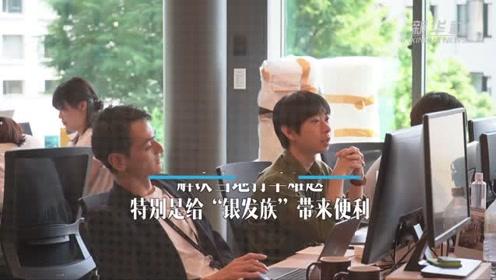 """走进日本市场的中国""""软商品"""""""