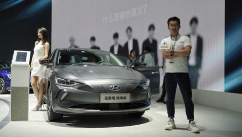 运动感十足 北京现代菲斯塔EV亮相广州车展