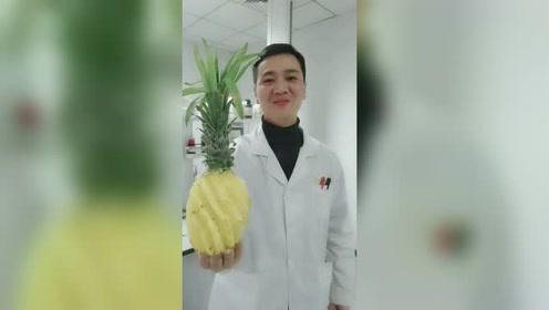 今天好友送了一个菠萝,一定要测一下热量是多少