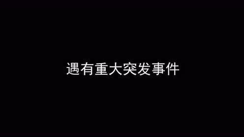 五一休5天、中秋国庆连休8天…2020年部分节假日安排来了!