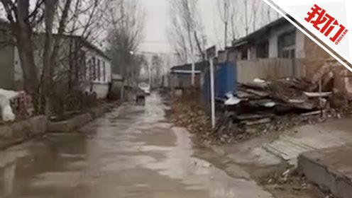 河北香河一男子因家庭矛盾持刀杀害姐姐等4名亲属 当场被抓