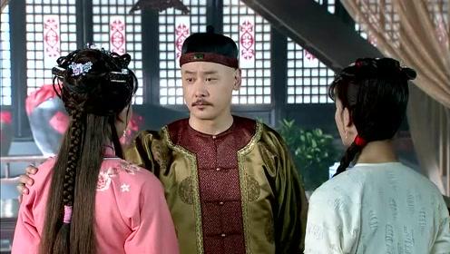 紫薇要跟皇阿玛回去,说大理虽好,可她走了十九年才走到她爹身边