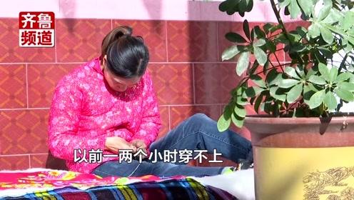 """最美""""棉被公主""""!残疾少女靠缝被子养活自己"""