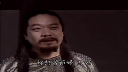 太平天国:韦昌辉在密室!美人还是难逃魔掌啊
