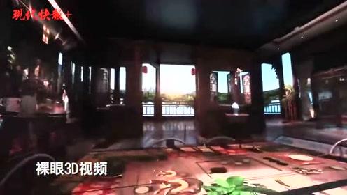 """江苏运河八市实时美景""""秒达""""上海!5G大运河成网红"""