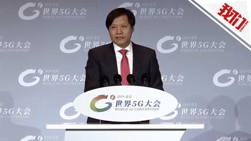 雷军:小米5G智能工厂将建成 每分钟能自动生产60台智能手机