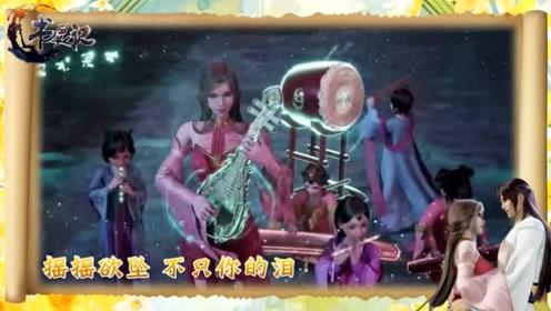 书灵记:一眼万年的轮回,乐五音唤醒顾七绝撒尽天下狗粮!