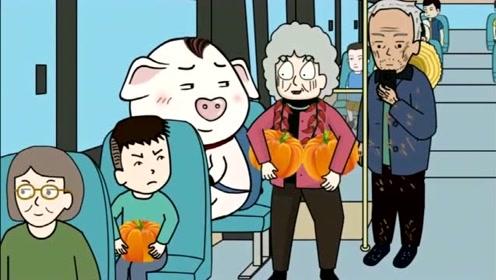 老奶奶在猪屁登的感染下,做出暖心行为,为她点赞