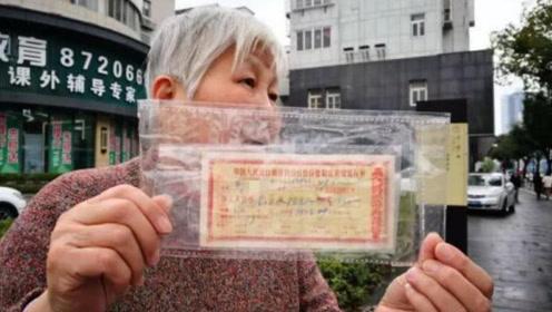 宁波阿婆翻出45年前130元存单,如今能取多少钱?结果很意外