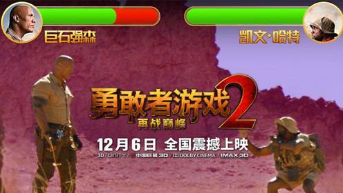 《勇敢者游戏2:再战巅峰》曝超级对战视频  强森竟一秒K·O队友