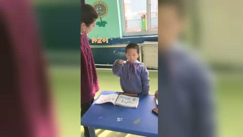 老师念出一串数字加减,5岁男孩一口说出答案惊呆网友