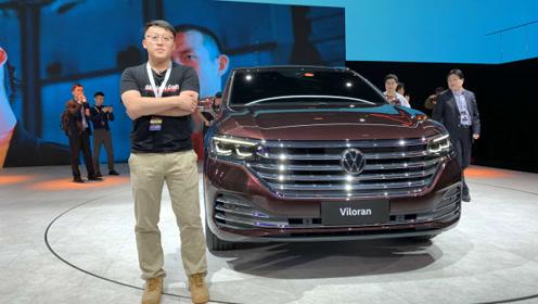 比GL8更大,大众重磅豪华MPV Viloran亮相广州车展