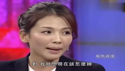 刘涛在鲁豫有约上爆料,自己分娩在即,王珂突然倒地不省人事!