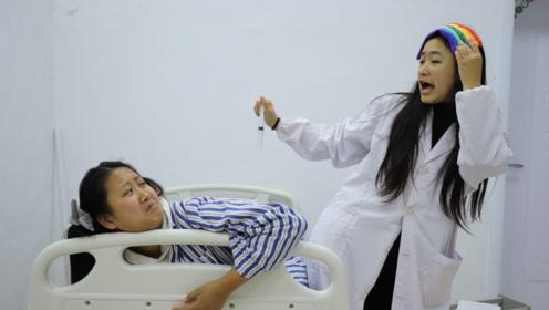 短剧:实习医生打针,病人非要彩虹屁味的药,没想用黏土轻松完成