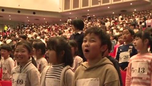 日本748人背《论语》破吉尼斯世界纪录 最大参与者90岁