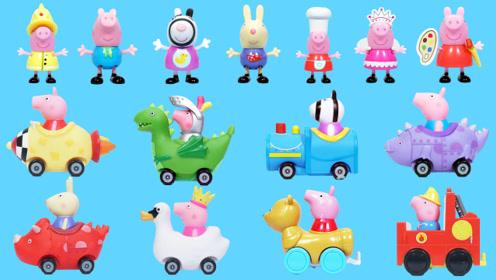 小猪佩奇的各种人偶公仔玩具