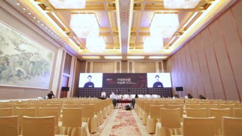 【财新时间·新经济预言】财新峰会专场:数字科技与未来生活