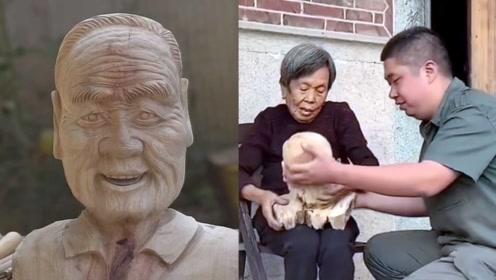 匠人将去世的爷爷雕刻出来,立体回忆送给奶奶后哭红双眼