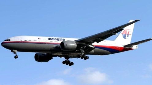 MH370空难调查有新进展,或与美军基地有关,关键25分钟数据丢失