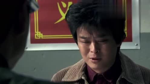 我的家:林荣被丁松耍,丁松被抓时却说是林荣强迫他的,真坏