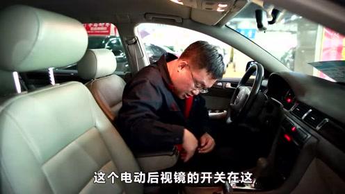 老司机评测情怀版奥迪A6,空间大配置高,商用家用很不错