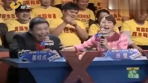 两岁萌娃小玉玉真聪明,姜桂成说她长得丑,小玉玉当场发飙!