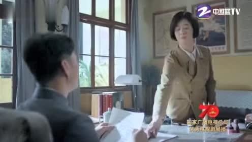 奔腾年代:灿烂誓嫁常汉卿,冯主任:那我只有公事公办了