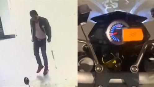 现场速递 |男子偷东西摔断腿拄着拐还偷;少年飙车翻倒火花一路飞溅