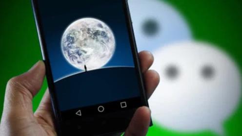 为何打开微信时,蓝色星球下的人到底是谁?有人说是马化腾!