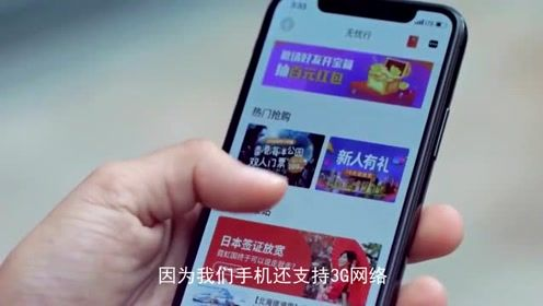 中国移动突然宣布,九亿用户沸腾了,幸福来得非常突然!