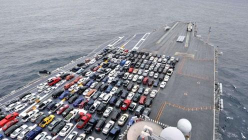 地表最贵的移动停车场,造价45亿美元,敢接私活的航母也就它了!