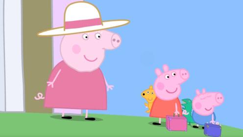 小猪佩奇今天要给苏西做一道好吃的彩虹雪花酥 玩具故事