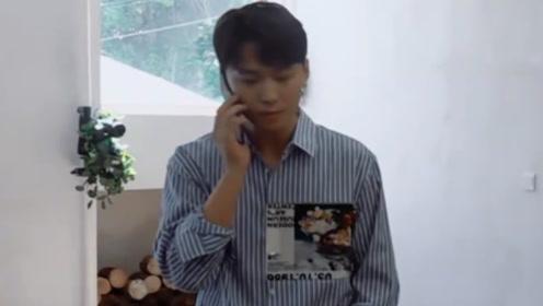张恒打电话给郑爽求复合,不料忘关麦,对话内容太尴尬