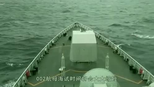 """国产航母""""新突破""""!歼15战机霸气亮相,飞行甲板又有新变化"""