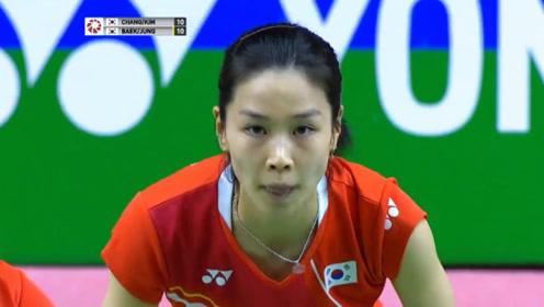 白荷娜 郑景银 vs 张艺娜 金惠琳 印度国际赛女双总决赛精彩集锦