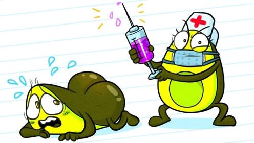 牛油果给人治病,没想到全家都感染了病毒,究竟该怎么办?