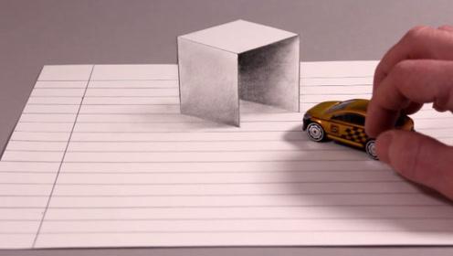 """小哥画出""""魔性""""洞穴,小车是怎么掉下去的?看完别眨眼!"""