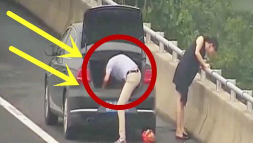 年轻情侣高速上只因太渴跑到应急车道,下一秒让人无语呀!