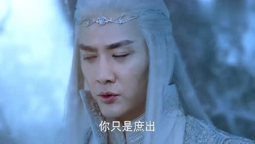 幻城:卡索要跟樱空释争夺王位,如果樱空释当了王,就要死
