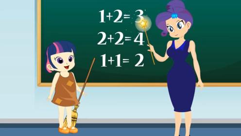 老师上课提问问题,富家子弟一个答不出来,这时穷孩子站出来了!