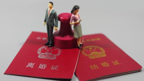 婚姻法严格规定:这3类人或被禁止离婚,我也是今天才知道
