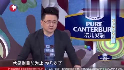 6岁女孩上儿童节目,用上海话说绕口令,字幕组要崩溃了