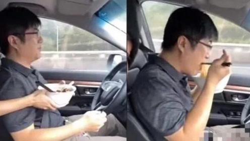 陈建州拍摄友人边开车边吃面 被网友举报了有违规啦