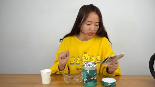媳妇儿第一次吃李子柒家的藕粉,冲了两次都失败了,你知道为啥吗