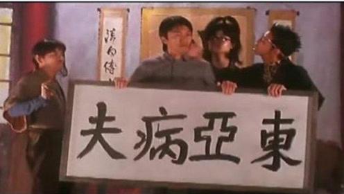 """""""东亚病夫""""是这个人给中国起的,给日本人取了什么称号?"""