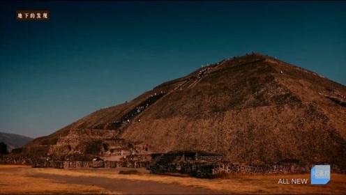 考古学家解密2000年前的羽蛇神金字塔!深埋地下的史前古器!