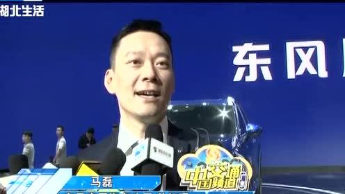 """2019广州国际车展七宗""""最""""——最闪亮的""""星"""""""